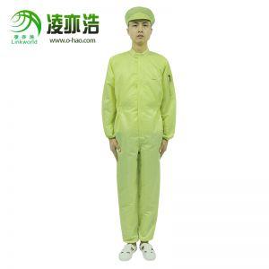 Linkworld/凌亦浩黄色防静电网格连体服