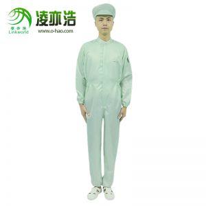 Linkworld/凌亦浩绿色防静电连体服