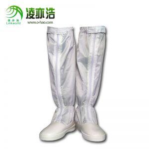 白色防静电长头套筒鞋LH-130-1