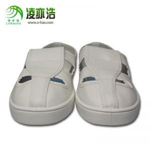 Linkworld/凌亦浩防静电白PVC四眼鞋