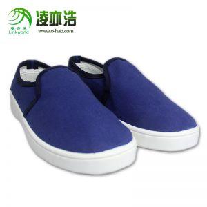 蓝帆布防静电中巾鞋