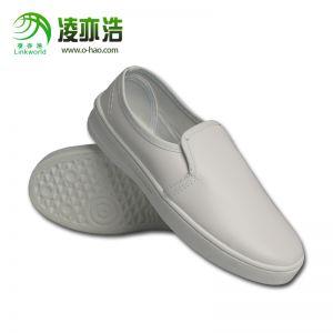 Linkworld/凌亦浩防静电PVC中巾鞋