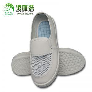 防静电pvc网面鞋