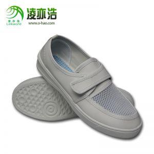 Linkworld/凌亦浩防静电PVC扣带网面鞋