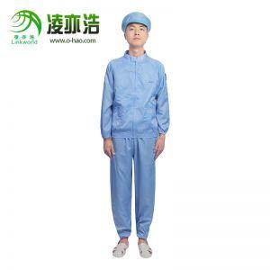 Linkworld/凌亦浩天蓝色防静电立领分体服