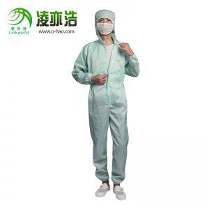 Linkworld/凌亦浩绿色防静电服连帽连体服