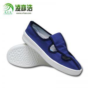 蓝帆布防静电pvc四眼鞋