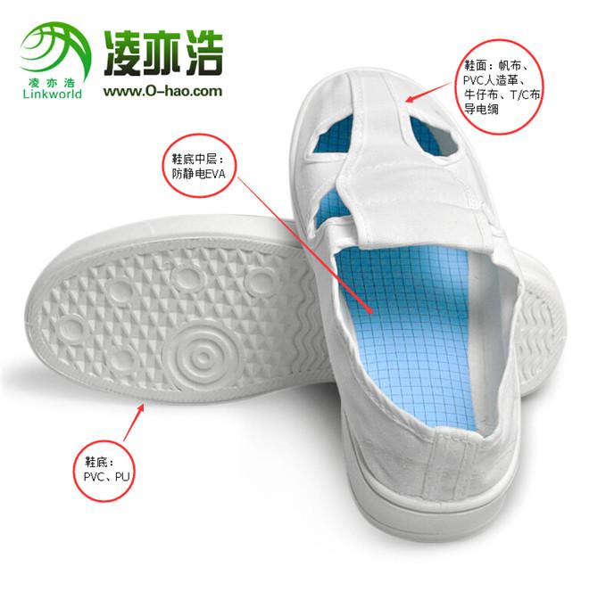 防静电鞋.jpg