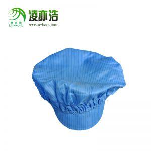 蓝色防静电工帽LH-110