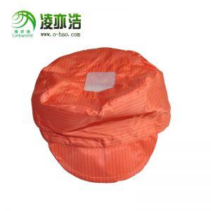 桔红色防静电工帽LH-110