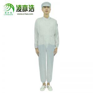 白色条纹立领防静电连体服