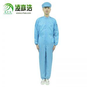 蓝色立领防静电连体服