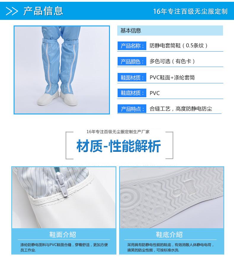 鞋子详情页_02.jpg